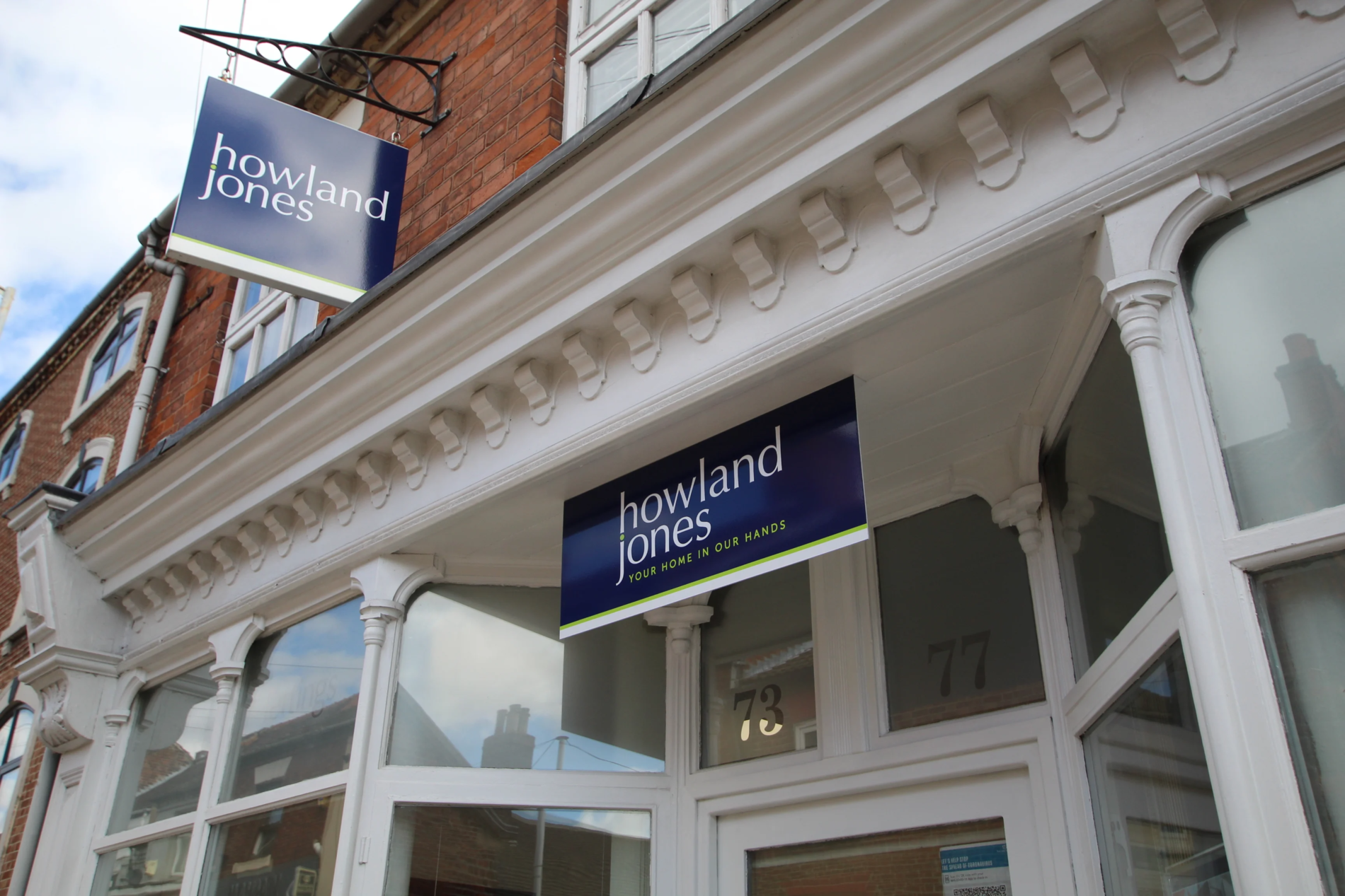 Howland Jones | Measham | Branch image 2
